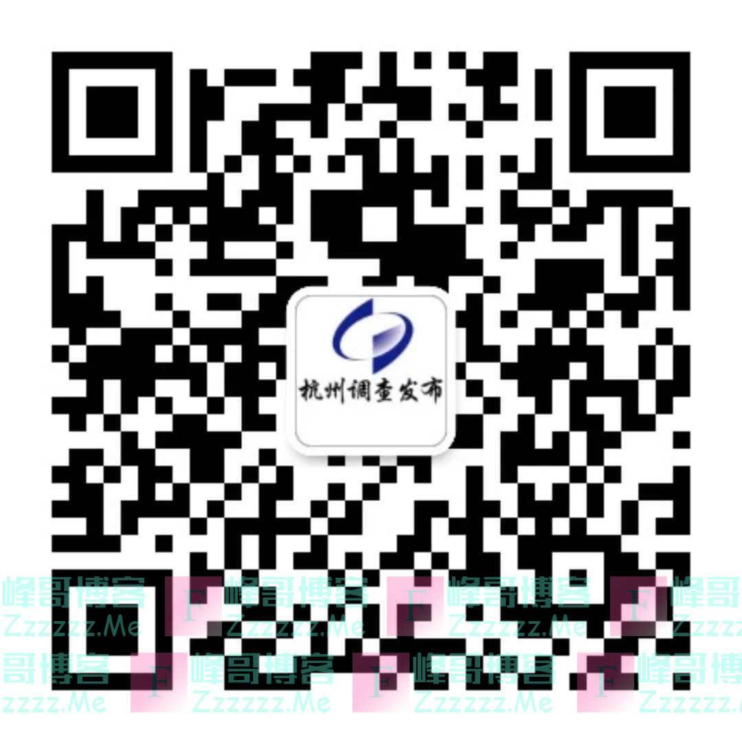杭州调查发布统计知识小问答(9月27日截止)