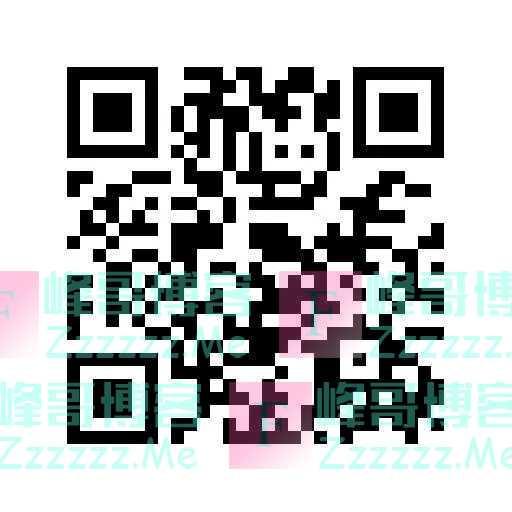 青海统战青海省促进民族团结进步条例知识有奖答题活动(10月22日截止)