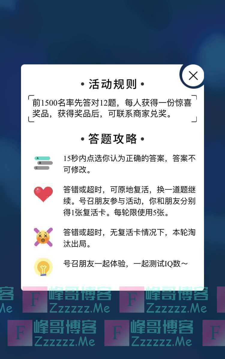 浪潮云会计知识挑战赛,答题领百元红包(9月27日截止)