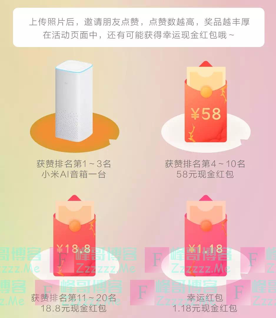 四川物联网服务万物智联贺国庆,活动点赞拿红包(10月20日截止)