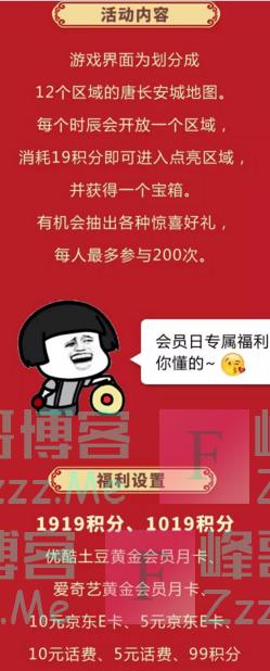 陕西好猫长安游乐会(截止10月19日)