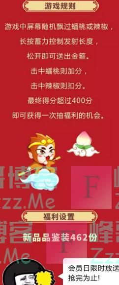 陕西好猫夺宝大作战(截止10月19日)