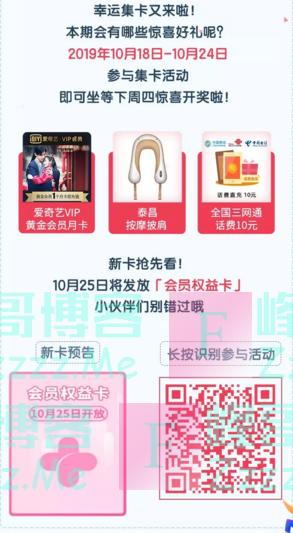 中信优享+新一期周周有惊喜(截止10月24日)
