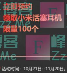 汽车之家 奇瑞瑞虎5x HERO 预约试驾有礼(截止11月20日)