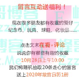 中国工商银行客户服务留言有奖(截止10月28日)