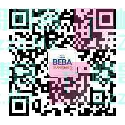 球星罗伊斯携手德国BEBA送婴儿提篮和30元天猫超市购物卡