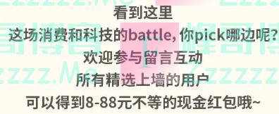 天弘基金消费 battle 科技(截止不详)