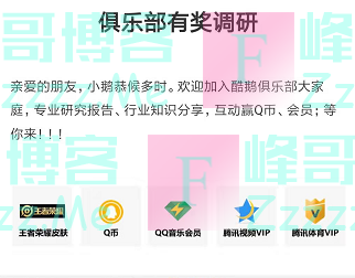 联通支付日俱乐部有奖调研(截止不详)