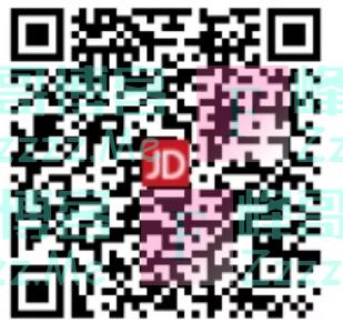 京东PLUS福利抽奖(截止11月27日)