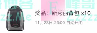 华星导航感恩有你,不如送上好礼(截止11月28日)