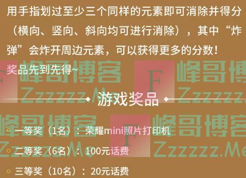 金鹰基金圣诞连连看(截止12月30日)