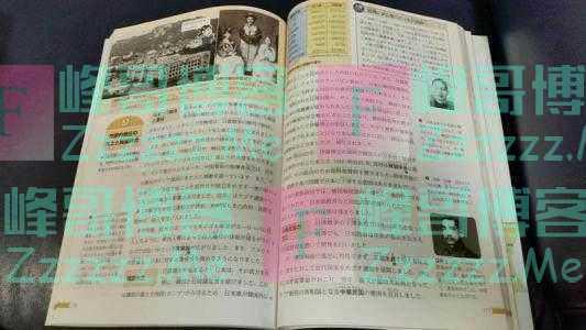 美日韩的教科书里是怎么描写中国的?美国最客观,韩国的最无耻