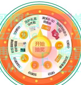 全棉时代官方商城积分抽奖 (截止12月26日)