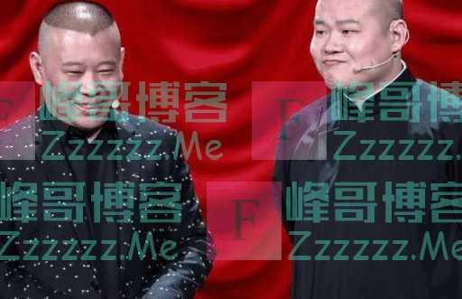 岳云鹏遭著名作家警告:限你3个月洗掉纹身,否则逐出相声界!