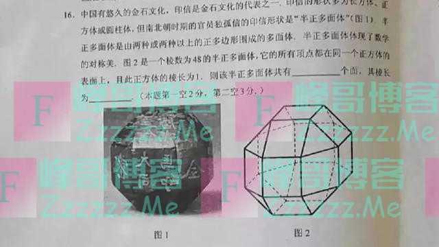 中学生捡的黑石头,10年后被确认为国宝,竟然还入选了高考数学题