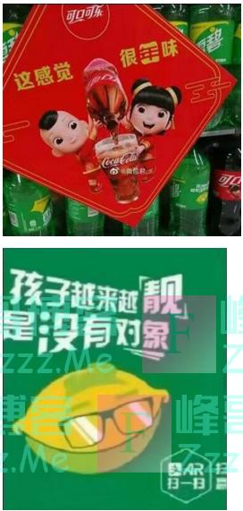 可口可乐2个支付宝新年互动活动抽最高99元现金红包(截止2月17日)