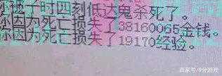 梦幻西游:商人垄断全区飞行旗,标价8.8万,正义玩家站出来反击