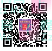 南方电网95598用电知识有奖问答(截止1月4日)