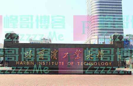 """最让西方眼红的中国七所大学,竟没有""""清华""""""""北大""""?"""
