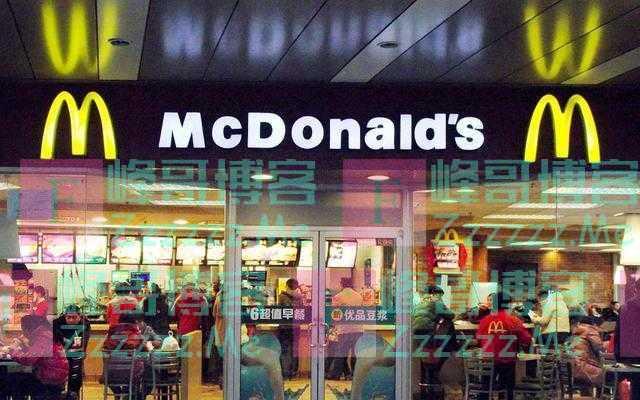 中国第一洋快餐没落!21亿卖身的麦当劳,被中餐挤兑得无奈自保