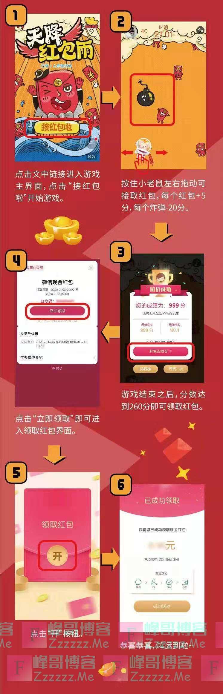 昆城广场千元现金红包免费领(截止1月16日)