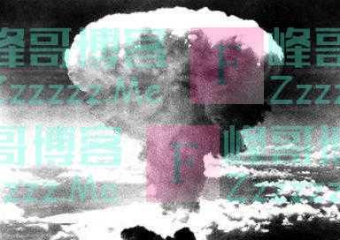 日本计算全世界核武器数量:大事不好!我们被核弹包围了!