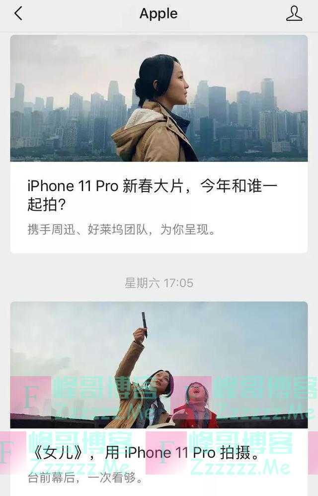 """苹果用iPhone 11 Pro拍电影却被质疑""""侮辱用户智商""""!"""