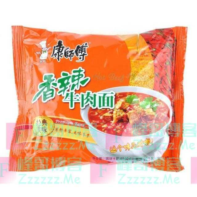 康师傅推出春节限量典藏泡面,68元一盒,打开包装后吃货都沉默了