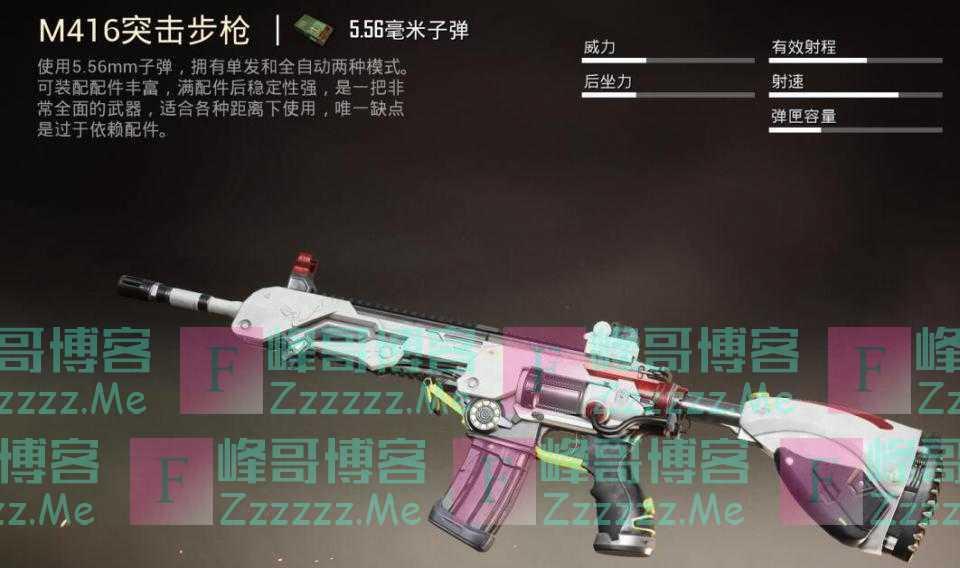 """绝地求生逐渐""""腾讯化"""" 3周年这把M4皮肤 满眼都是塑料感"""
