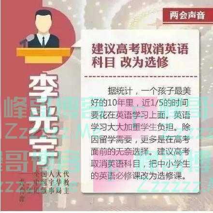 """高考""""争议最大""""的学科,专家建议取消,网友赞同但俞敏洪反对!"""