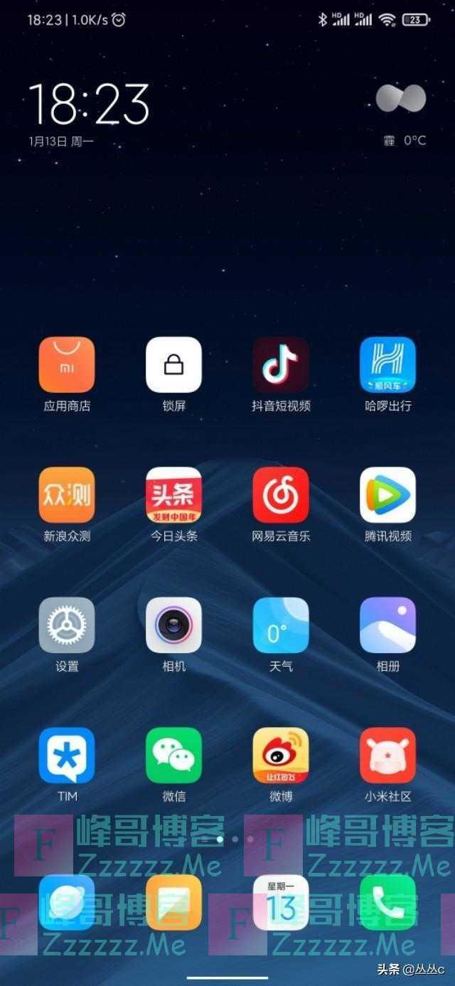 MIUI全新过渡动画和全面屏手势3.0来了,开启安卓手机小白条