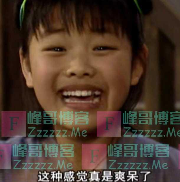 《新笑傲江湖》氪金真猛!PDD开服充20万称霸全区,网友:好便宜