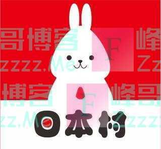 日本年轻人迷上了伪中国语表情包,太魔性了!