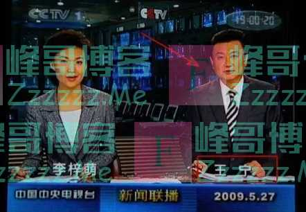 央视新闻联播主持人出现重大失误,王宁:该主播已下岗,改做记者