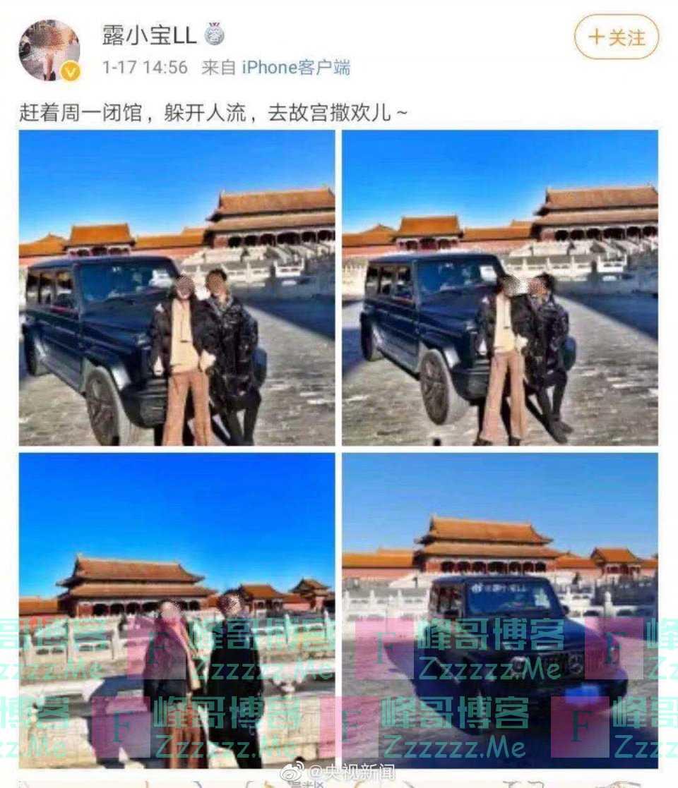 """网红开车进故宫上热搜,声称""""合规合法"""",故宫是这么回应的"""