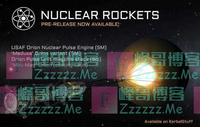 为什么不用核动力火箭?十年不用换燃料是真的吗?