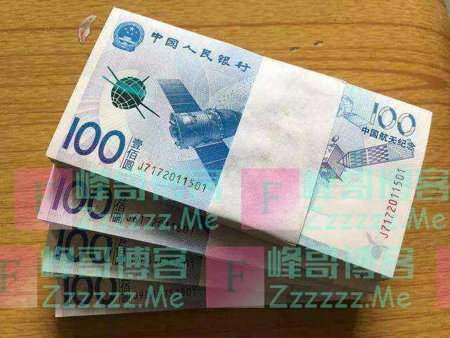 央行发行的100元航天钞,能用来支付,为什么卖菜大妈不收?