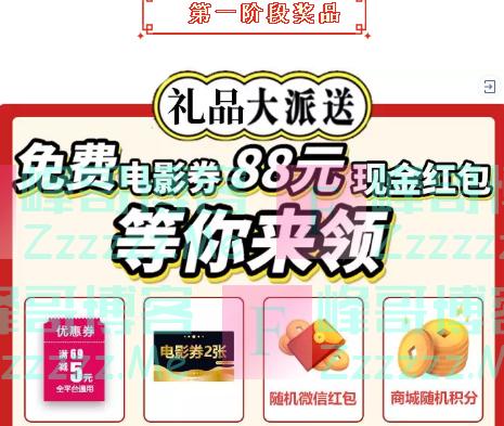 闪付云家新春贺年活动(截止1月31日)