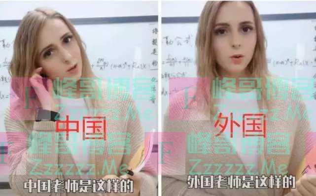 下课后的场景有何不同?中国老师VS外国老师,画面太真实了