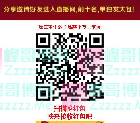 """遂川网Live""""除夕""""大直播,遂川网撒红包雨(截止1月24日)"""
