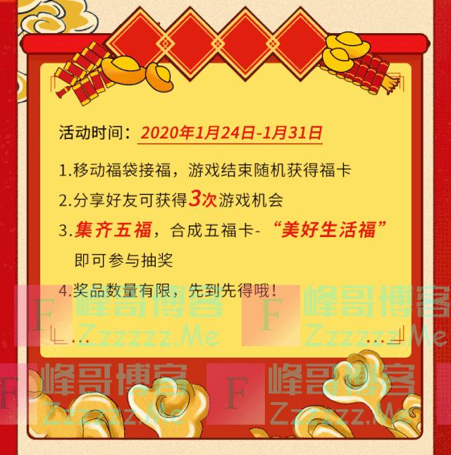 邮储银行湖南分行福气冲击波再度来袭(截止1月31日)