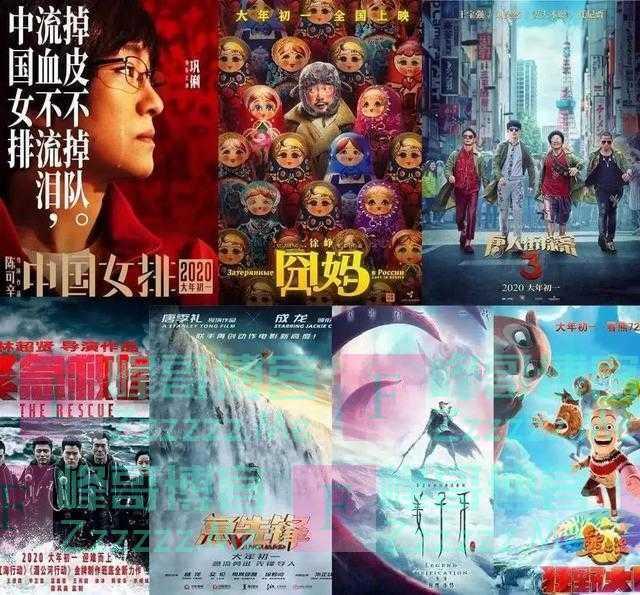 继《囧妈》之后,其余春节档电影也有动作?三大视频网站集体出动
