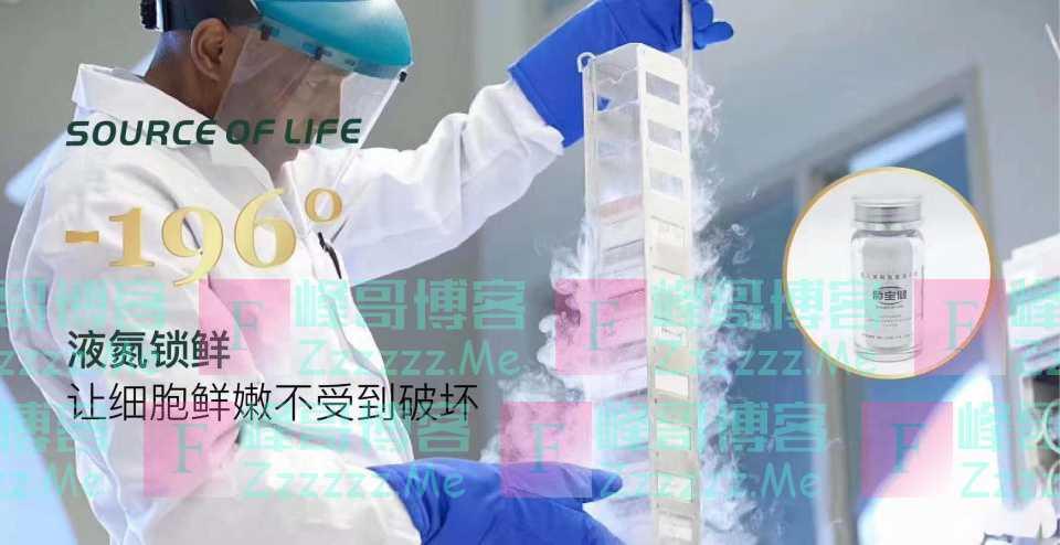 针对新冠状病毒 广州穿越时空生物捐献十万瓶胎盘冻干粉价值1.2亿
