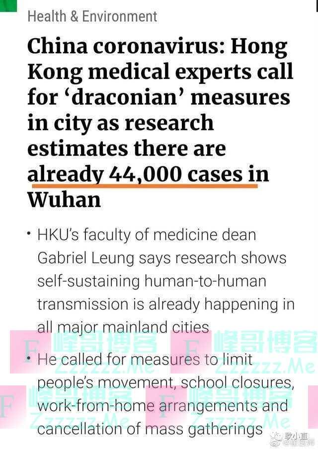 武汉感染的人数可能有4.4万?!香港大学的这个推测可信吗?