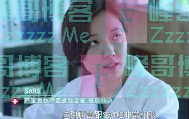 武汉新型肺炎 ,3年前的电视剧神预言?编剧回应:一个电视剧而已