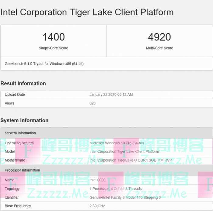 AMD颜面扫地!英特尔Tiger Lake处理器跑分曝光,单核性能干掉3950X