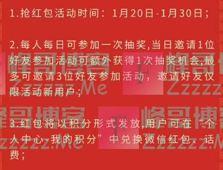 国华人寿瓜分千万新春红包(截止1月30日)