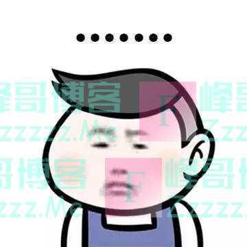 """小米放大招!推出首款""""专治女生迟到神器"""",直男:好日子来了"""