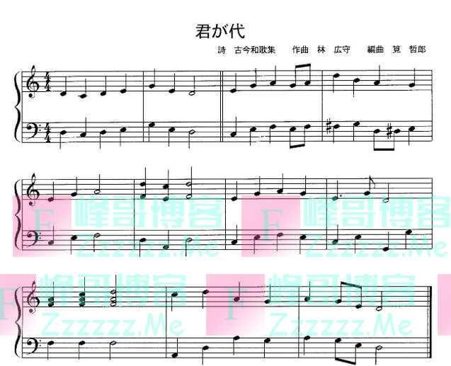 日本国歌仅28字,翻译成中文后,才知道他们的狼子野心有多大