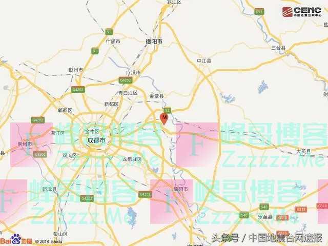 2月3日0时5分,四川成都5.1级地震,小米MIUI 11地震预警再次立功!